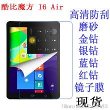 Voor Cube i6 Air 3g Dual Boot Tablet PC Windows 8.1 Android 4.4 Tablet Hoge Clear Screen Film HD screen Protector Cover(China)