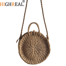 Handmade Rattan Woven Round Handbag Vintage Retro Straw Knitted Messenger Bag Lady Fresh Handbag Summer Beach Tote khaki beige