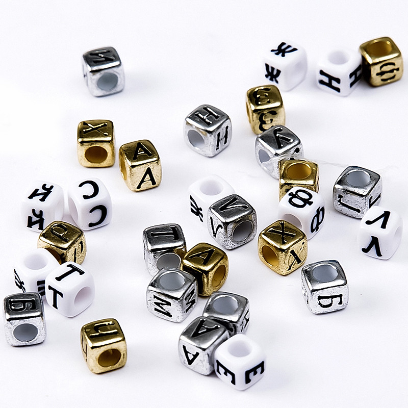 Beads 200pcs Gold Silver Russian Alphabet/letter Acrylic Beads Mixed Square White Cube Pony Beads For Jewelry Diy Bracelets Making 6mm Mild And Mellow