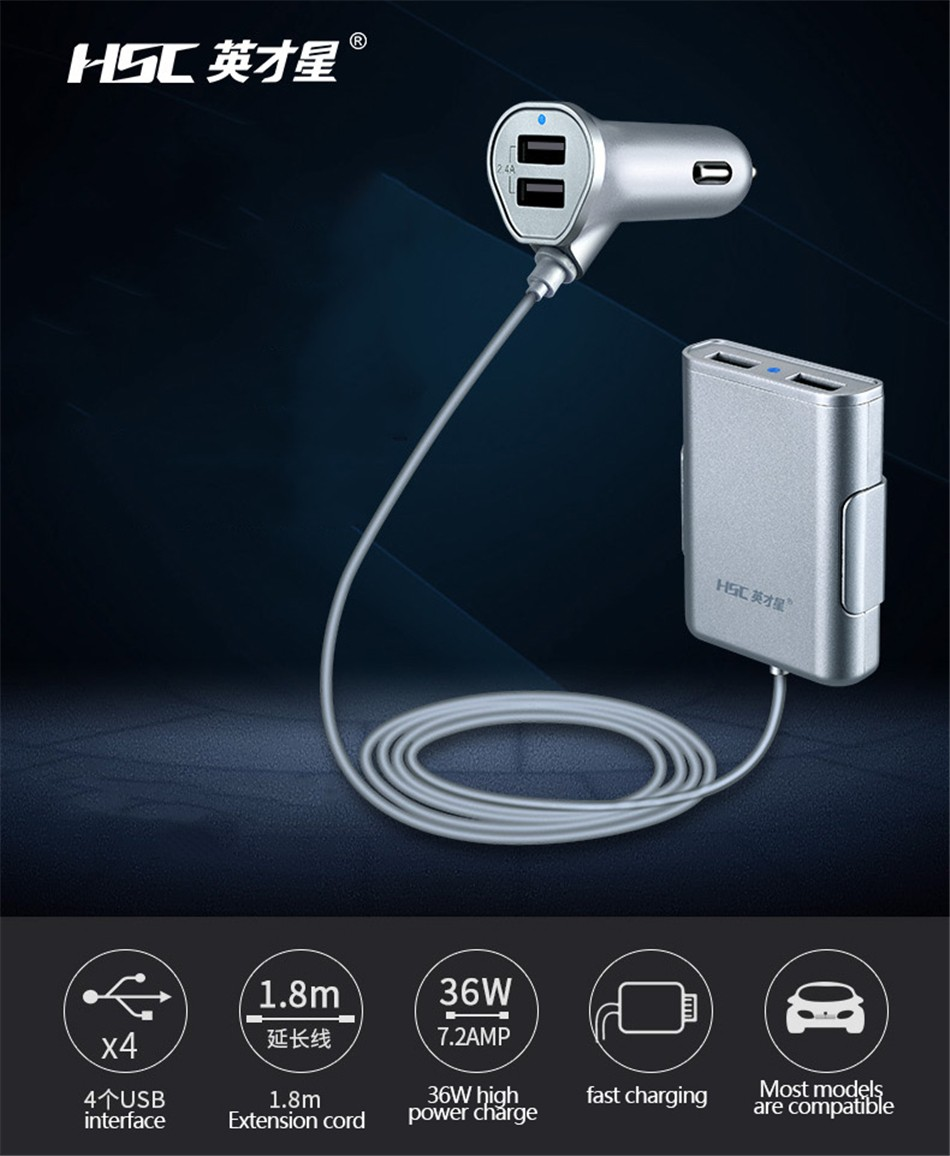 Brand HSC-600 car-charger 4 USB 4.8A Lengthen 1.8 meters , car charger for ipad iphone 5 5s 6 6s and samsung phone (4)