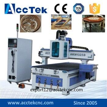 цена на 1325(Disc) ATC CNC machine / YASKAWA Servo Profeesional ATC CNC Machine with carousel 8 tools
