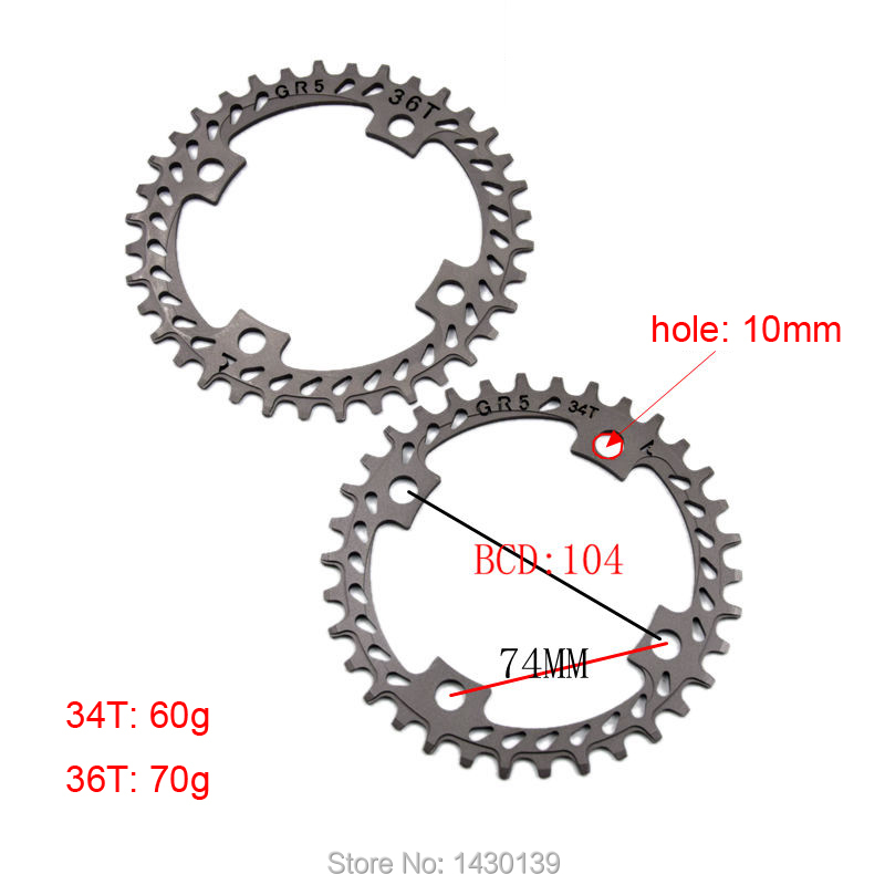 цена Brand New 60g ultralight GR5 Mountain bike CNC Titanium bicycle chainwheel use for BCD 104mm crank MTB parts 34T 36T Free ship