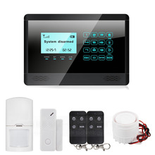DIYSECUR 433MHz Wireless GSM SMS TEXT Touch Keypad Home House Alarm System Touch Panel M2BX