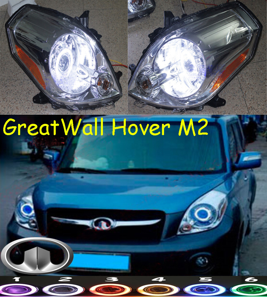 Hover M2 headlight,2009~2015,Coolbear,Fit for LHD,Free ship! Hover M2 fog light,2ps/set+2pcs Aozoom Ballast; Hover Coolbear mitsubish grandis headlight 2008 fit for lhd