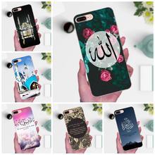 Quran árabe con citas islámicas, flores musulmanas, seneario para Galaxy J1 J2 J3 J330 J4 J5 J6 J7 J730 J8 2015 2016 2017 2018 mini Pro