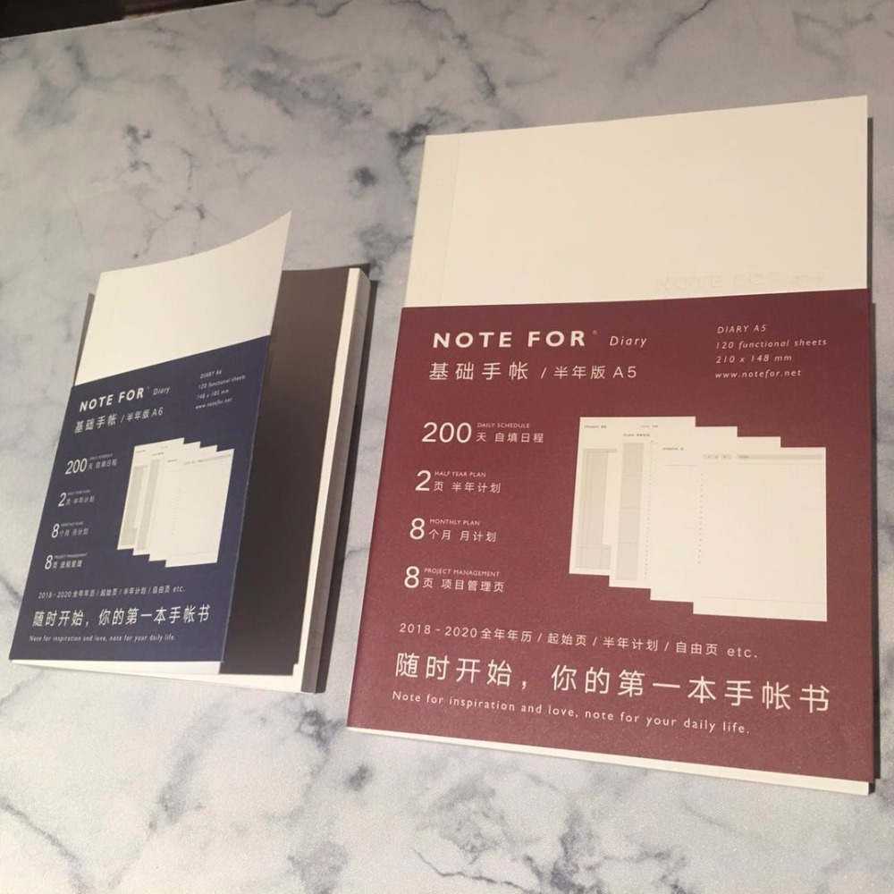 photo about Diy Planner Printables called US $2.66 8% OFFPlanner sheets for Hobonichi conventional magazine A5 A6 120 Sheet Do-it-yourself schedule every day planner 2018 be aware for college office environment elements-within just