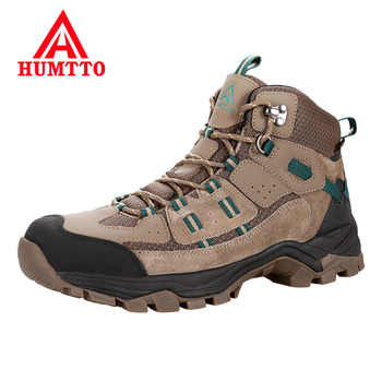 HUMTTO Brand Professional Outdoor Hiking Shoes Genuine Leather Trekking Mountain Sneakers Waterproof Camping Men Shoes Big Size - DISCOUNT ITEM  40 OFF Sports & Entertainment