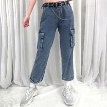 SUCHCUTE Women High Waist Light Blue Pants Plus Size Loose P