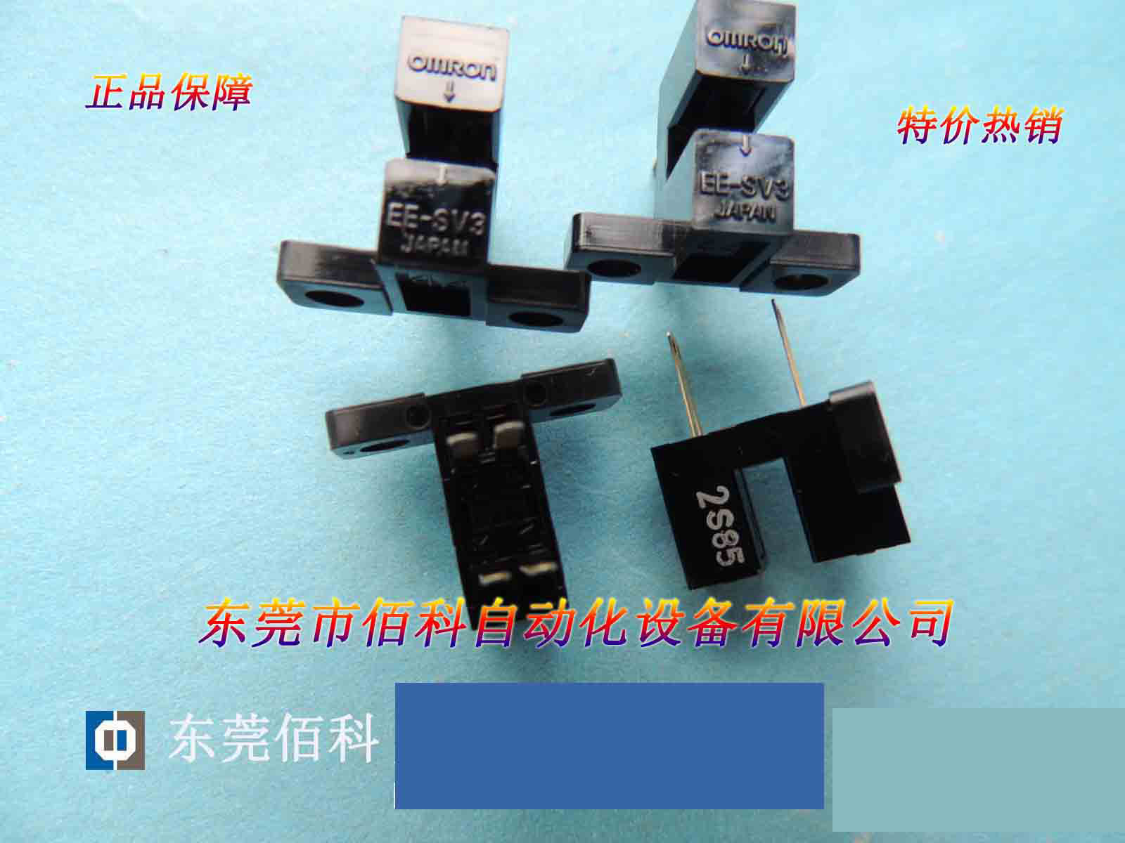 New Omron Photoelectric Switch EE-SV3 with Special PriceNew Omron Photoelectric Switch EE-SV3 with Special Price