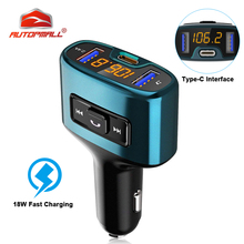 C52S Car Wireless HandsFree Kit Bluetooth FM Transmitter MP3 Player Type-C PD 18W Fast Charging Audio Dual USB Charger