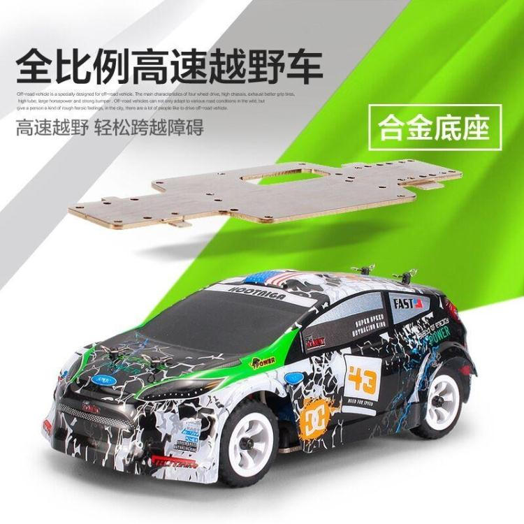 1:28 2.4Ghz Radio Control Rechargeable Off-Road RC Car Vehicle Toys K989 Free shipping