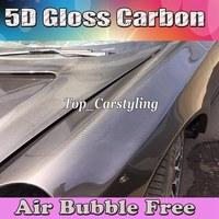 Premium Wysokiej Błyszczący 5D Carbon Fiber Vinyl Błyszczące Włókno Węglowe Film Pęcherzyk Powietrza Darmo Dla Pojazdu PROTWRAPS rozmiar 1.52x20 m/Rolka