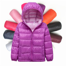 цена Children Jacket Winter Autumn Light Thin Baby Kids Teen 90% White Duck Down Portable Hooded Outwear Coat Jacket for Girls Boys онлайн в 2017 году