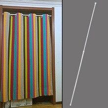 купить 55-90cm High carbon steel telescopic rod multi - function curtain rod rod curtain rod curtain rod по цене 246.85 рублей