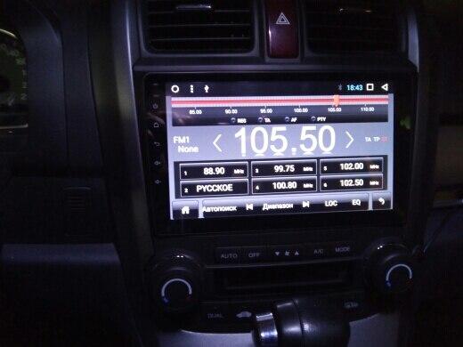Lecteur dvd de voiture Youmecity GPS Navi pour Honda CRV 2007-2011 IPS écran capacitif 1024*600 + wifi + BT + SWC + RDS + Android 8.1 + 2G RAM - 5