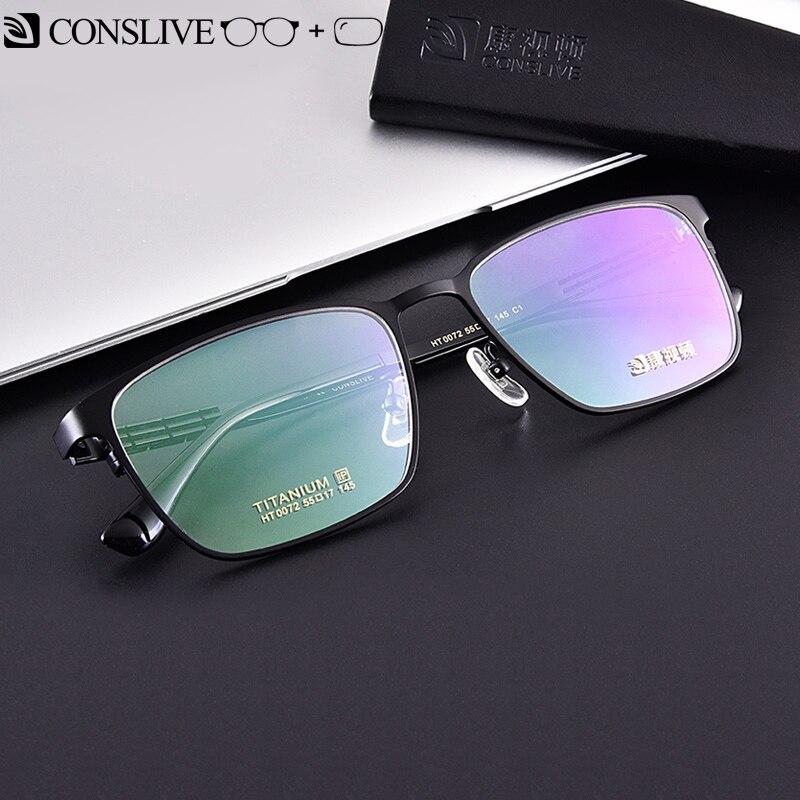 Hommes lunettes de Prescription correcteurs lunettes dioptriques titane optique monture des yeux lunettes multifocales progressives HT0072 - 2