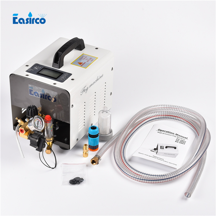 1L/MIN 60bar fog Cooler for mist cooling system free shipping