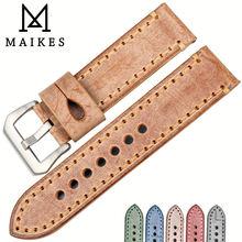 Ремешок для часов maikes кожаный оранжевый 22/24 мм