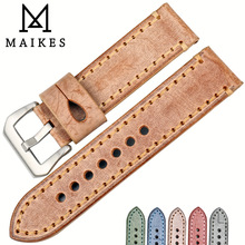 MAIKES New 22mm 24mm watchbands vintage orange leather watch strap accessories Italy bridle for Panerai band