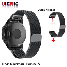 Quick Release Watch Band For Garmin Fenix 5 GPS Strap Stainless Steel Replacement Wrist Band Strap For Fenix5 Watchband Easyfit 2017 new convertire vhs in digitale with snapshopt key for mac