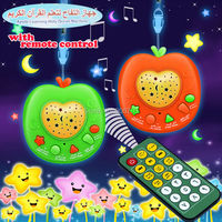 NEW Arabic Language Remote Control Apple Learning Holy Quran Learming Machine Players Islamic Toys Kids Educational