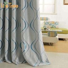 Jacquard Wave Modern Curtains For Living Room Bedroom Blackout Curtain European Window Drapes Custom Made Window