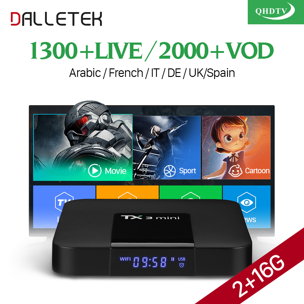 French IPTV Box TX3 mini Android 7.1 2G+16G with IPTV subscription 1300+Sports Channels Arabic Dutch France Belgium IP TV box french iptv box android tv box with 1year 1300 arabic france iptv belgium code live tv
