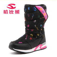 Winter Warm Boots Children Boots -30 Degree Flower Waterproof Kids Shoes Girls Boys Snow Boots Perfect for Kids Accessories