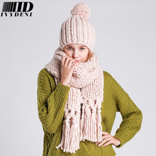 New Classic Solid Solor Female Winter Warm Knitted Hat And Scarf Set For Women Big Size Thick Hat With Pompom Elegant Lady Shawl
