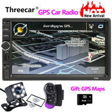 7018G GPS Navigation 2 Din Car Radio Car Mp5 Player 7″ Touch Screen Bluetooth Car Stereo Radio Multimedia Autoradio Mp3 FM Aux