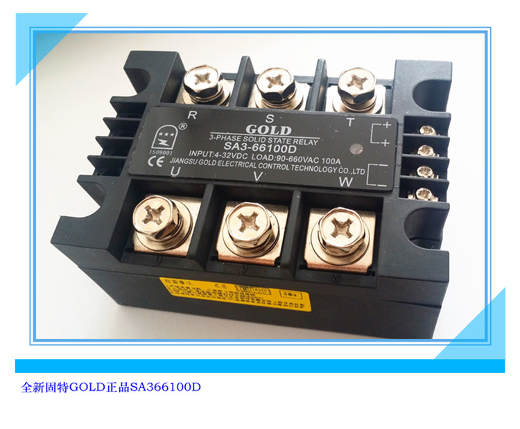 Three Phase Solid State Relay SA366100D DC Controlled AC SA3-66100D 100A sa366100d sa3 66100d gold new and original ssr 3 phase dc control ac solid state relay 100a
