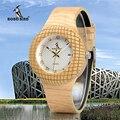 BOBO BIRD  женские деревянные часы  женские металлические часы с кожаными ремешками  наручные часы с календарем  шоу  дата  индивидуальный логот...