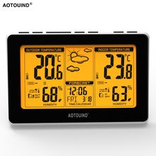 AOTOUIND Professionele Draadloze Weerstation met Indoor Outdoor Thermometer Hygrometer Toekomst Weersverwachting(China)