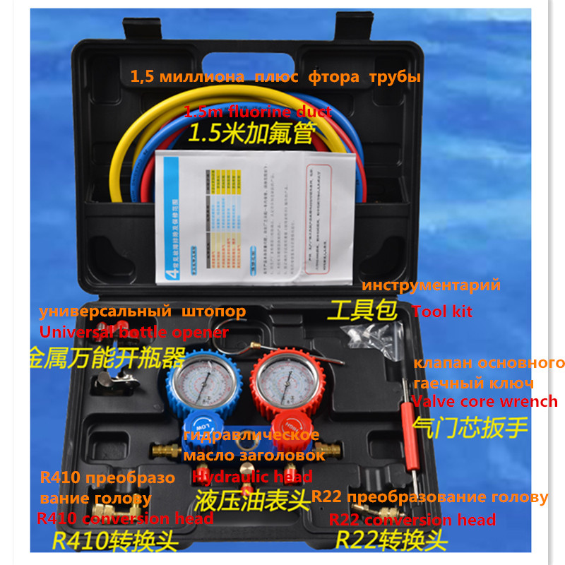 Air Conditioner Parts R410a Frequency Conversion Air Conditioner R22 Constant Frequency Fluorine Tool Suit Double Sleeve Fitting r410a 9000btu horizontal compressors rv rooftop caravan air conditioner