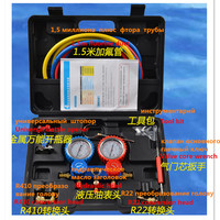 Air Conditioner Parts R410a Frequency Conversion Air Conditioner R22 Constant Frequency Fluorine Tool Suit Double Sleeve