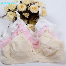 Breast Feeding Maternity Nursing Bra Breastfeeding For Mothers Clothing Clothes Pregnant Women Underwear wholesale