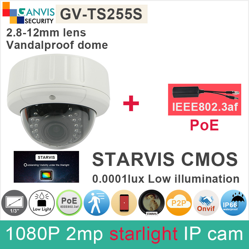 0.0001lux SONY IMX291 2mp CMOS IP camera outdoor dome 1080P full HD starlight CCTV camera with PoE splitter GANVIS GV-TS255S ps sony starvis built in heater poe cable kit ip camera 1080p full hd 2mp starlight cctv camera outdoor dome ganvis gv ts255vh pk