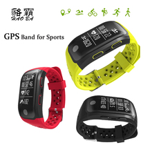 HAOBA GPS Monitor File Good Band Coronary heart Price Monitor Name Reminder Pedometer IP68 Waterproof Sport Good Wristband Relogio
