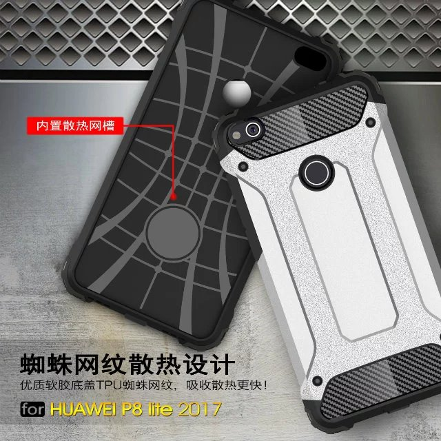 2017 Huawei p8lite Case For 5.2
