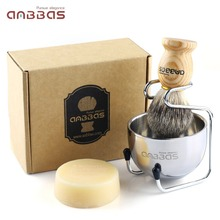Anbbas 4in1 Men Shaving Brush Kit 100% Natural Badger Hair Brush Wood Handle Stainless Steel Holder Bowl Mug Soap Grooming Set