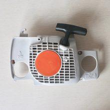Popular Stihl Recoil-Buy Cheap Stihl Recoil lots from China Stihl