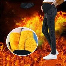 Одежда для беременных; джинсы для беременных женщин; сезон осень-зима; флисовая джинсовая утолщенная Одежда для беременных; брюки с колокольчиками для беременных