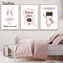 TAAWAA Baby Room Prints Cartoon Pink Rabbit Cat Canvas Art Poster Animal Nursery Painting Wall Picture for Living Room Decor bondibon мягкая игрушка погремушка кот 32 см