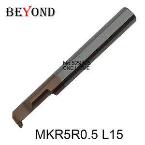 Image 3 - MKR MKR4R0.5 MKR4R0.75 L10 MKR5R0.5 MKR5R0.75 MKR5R1.0 L15 MKR6R0.5 MKR6R0.75 MKR6R1.0 L15 Milling Boring Cutter Catbide Tools