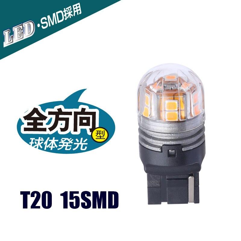T20 7440 automašīnu LED atpakaļgaitas lukturi Bremžu lukturi LED - Auto lukturi