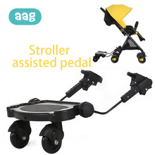 AAG Multifunction Universal Baby Stroller Accessories Pedal Childrens Stand Second Child Artifact Trailer