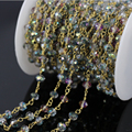 Diy 5 м тон провода завернутый радуга грановитая стеклянные бусины цепи, Четки стиль сеть из бисера ожерелье браслет ювелирных изделий