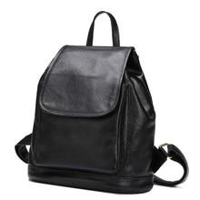 2016 новый дизайнер из натуральной кожи женская рюкзак девушки коровьей школа обновления сумка из натуральной кожи сумка рюкзаки для женщин