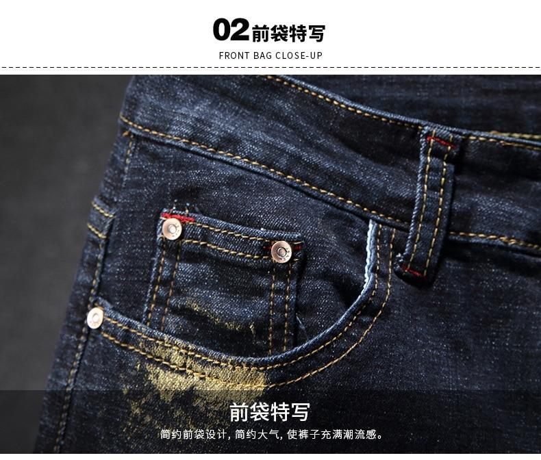 Großhandel European American Fashion High Street Herren Jeans Moderne Designer Bunte Printed Jeans Denim Hosen Broken Punk Männer Von Sikaku, $80.94