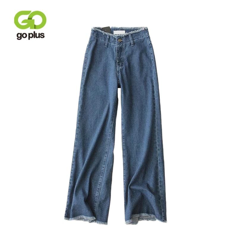 GOPLUS Vintage Wide Leg Pants   Jeans   Loose Blue High Waist Denim Pants 2019 Long   Jeans   for Women Causal Femme Bottom   Jeans   C6619